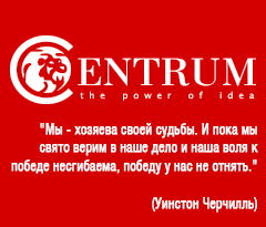 centrum-logo-red